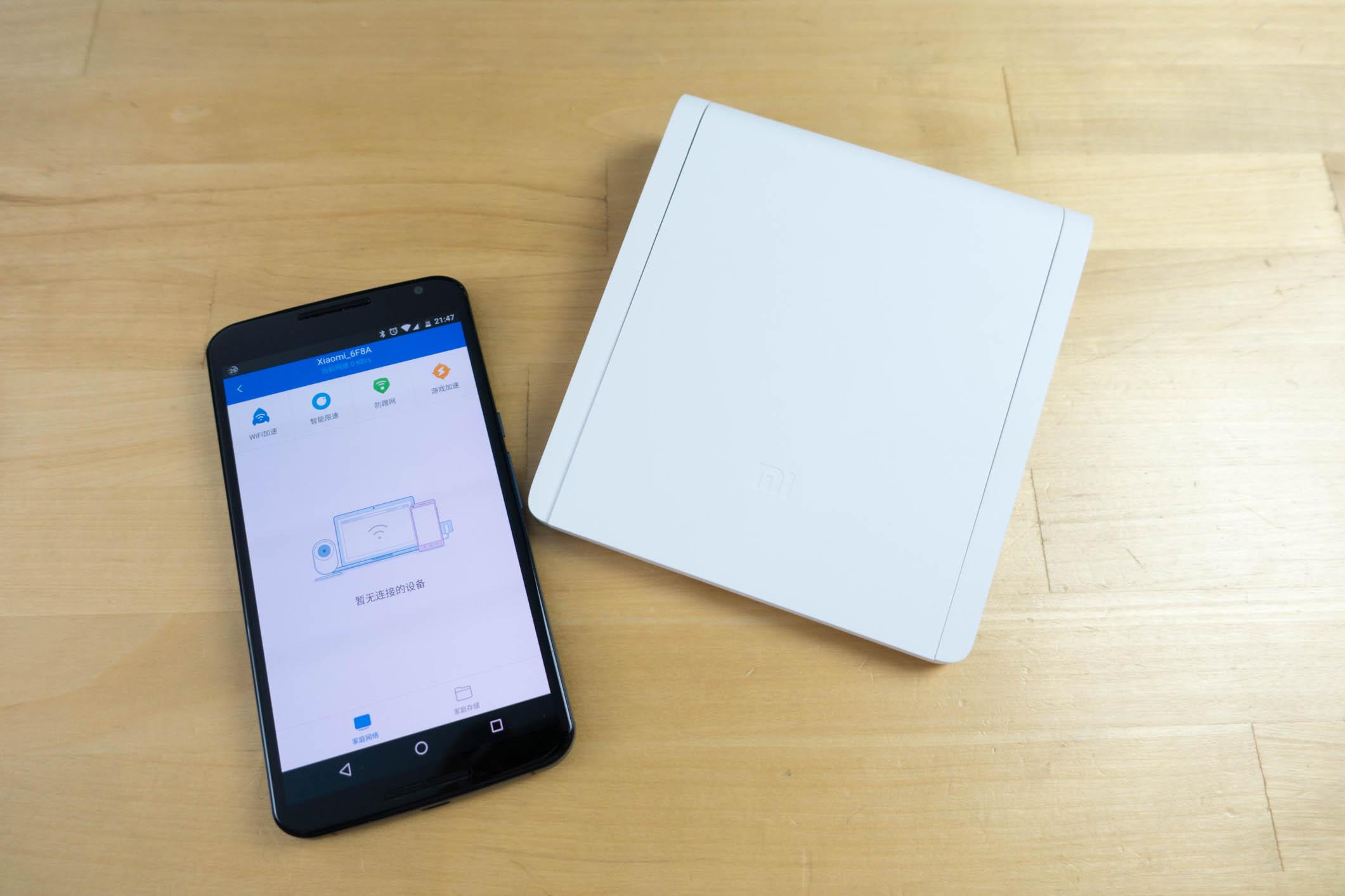 Xiaomi Mi Router: un routeur wifi dual-band à ne pas mettre entre toutes les mains