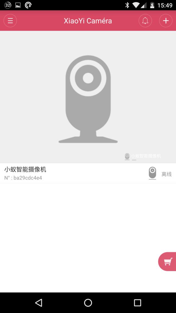 Screenshot_20151011-154917